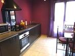 Vente Maison 4 pièces 83m² MONTELIMAR - Photo 3