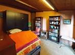 Vente Maison 5 pièces 80m² Voiron (38500) - Photo 7
