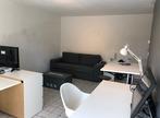 Vente Appartement 1 pièce 34m² Nantes (44300) - Photo 4