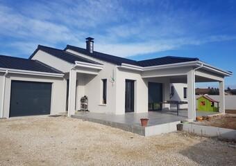 Vente Maison 6 pièces 138m² Montélimar (26200) - Photo 1