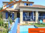 Sale House 7 rooms 235m² CHASSIERS - Photo 21
