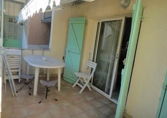 Vente Maison 3 pièces 50m² Le Teil (07400) - photo
