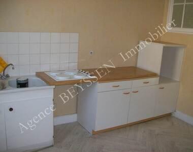 Location Appartement 2 pièces 58m² Brive-la-Gaillarde (19100) - photo