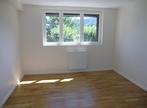 Location Appartement 3 pièces 57m² Échirolles (38130) - Photo 4