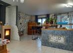 Vente Maison 5 pièces 133m² AUFFAY - Photo 3
