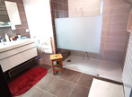 Vente Appartement 3 pièces 69m² Saint-Ismier (38330) - Photo 16