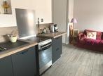 Vente Appartement 2 pièces 34m² Lyon 08 (69008) - Photo 3