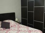 Vente Appartement 2 pièces 57m² Saint-Laurent-de-Mure (69720) - Photo 7