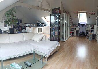 Vente Appartement 5 pièces 93m² Le Havre (76600) - Photo 1