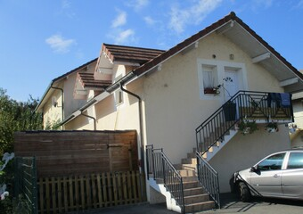 Location Appartement 3 pièces 71m² Rumilly (74150) - Photo 1