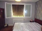 Vente Maison 5 pièces 104m² Brugheas (03700) - Photo 24