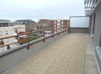 Location Appartement 2 pièces 44m² Amiens (80000) - Photo 7