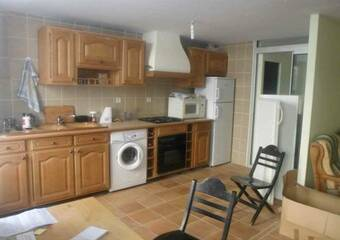 Vente Maison 71m² Thénezay (79390) - Photo 1
