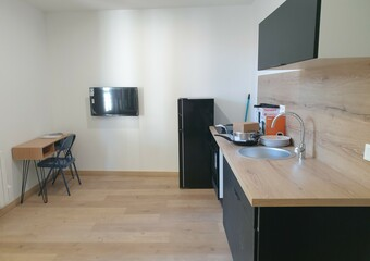 Location Appartement 1 pièce 21m² Vichy (03200) - Photo 1