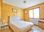 Vente Maison 8 pièces 195m² Jarrier (73300) - Photo 6