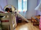 Vente Maison 6 pièces 212m² Dolomieu (38110) - Photo 6
