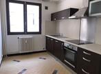 Location Appartement 3 pièces 67m² Valence (26000) - Photo 2