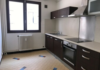Location Appartement 3 pièces 67m² Valence (26000) - photo