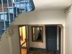Vente Appartement 5 pièces 110m² Paris 07 (75007) - Photo 12