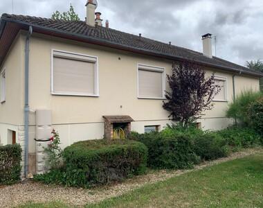 Vente Maison 5 pièces 150m² Poilly-lez-Gien (45500) - photo