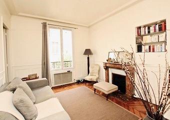 Vente Appartement 2 pièces 38m² Asnières-sur-Seine (92600) - photo