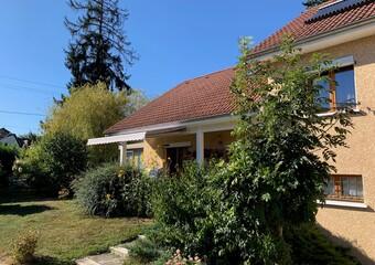 Vente Maison 8 pièces 184m² Izeaux (38140) - Photo 1