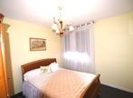 Vente Appartement 2 pièces 53m² Annemasse (74100) - Photo 2