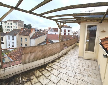 Vente Appartement 3 pièces 90m² Vichy (03200) - photo