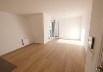 Location Appartement 1 pièce 29m² Puteaux (92800) - Photo 1