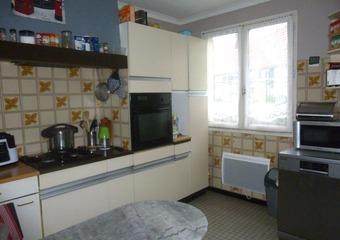 Vente Maison 5 pièces 120m² SAINT PIERRE BENOUVILLE