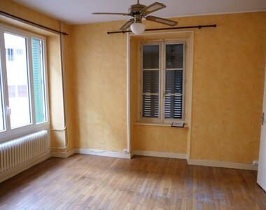 Vente Maison 7 pièces 125m² Le Grand-Lemps (38690) - photo