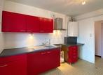 Vente Appartement 4 pièces 88m² Voiron (38500) - Photo 15