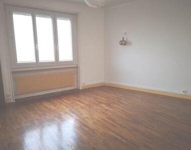 Location Appartement 2 pièces 35m² Lyon 08 (69008) - photo