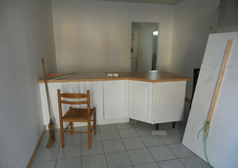 Vente Local commercial 35m² Sausheim (68390) - Photo 1