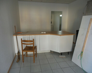 Vente Local commercial 35m² Sausheim (68390) - photo