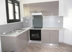 Location Appartement Merville (59660) - Photo 2