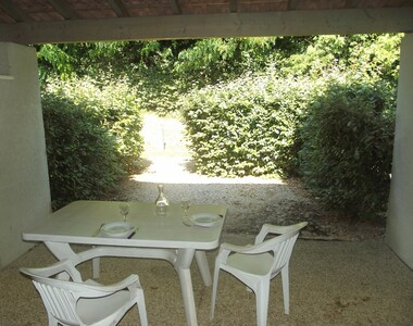 Sale House 3 rooms 38m² VALLON PONT D'ARC - photo