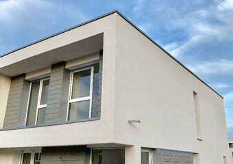 Vente Maison 5 pièces 100m² Illzach (68110) - Photo 1