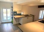 Vente Maison 7 pièces 200m² Curis-au-Mont-d'Or (69250) - Photo 6
