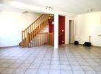 Vente Maison 3 pièces 81m² Viriville (38980) - Photo 1