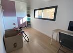 Vente Maison 6 pièces 140m² Meylan (38240) - Photo 16