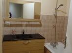 Location Appartement 2 pièces 67m² Lyon 05 (69005) - Photo 5