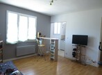Vente Appartement 2 pièces 33m² Grenoble (38000) - Photo 1