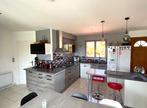 Vente Maison 4 pièces 160m² Cuinzier (42460) - Photo 2