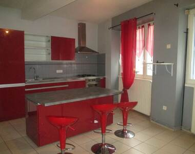 Location Appartement 3 pièces 63m² Saint-Priest (69800) - photo