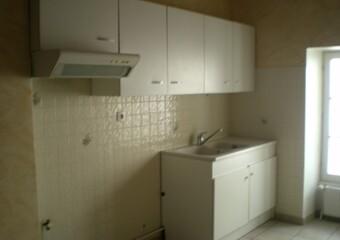 Location Appartement 2 pièces 65m² MONTELIMAR - Photo 1