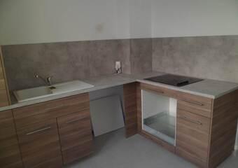 Location Appartement 3 pièces 56m² Saint-Priest (69800) - photo