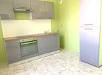 Location Appartement 3 pièces 67m² Neufchâteau (88300) - Photo 1