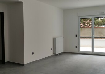 Vente Appartement 4 pièces 85m² Villemomble (93250)