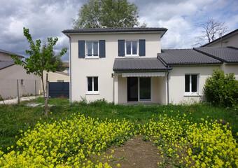 Vente Maison 5 pièces 113m² Montélimar (26200) - Photo 1